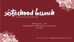 Sisterhood Frontiers Brunch @ Goji Modern Asian Cuisine | 0